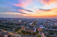 """西安市荣膺""""中国创投20年最具潜力城市""""奖"""