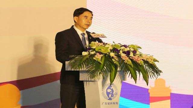 《2018年广东省体育产业报告》发布