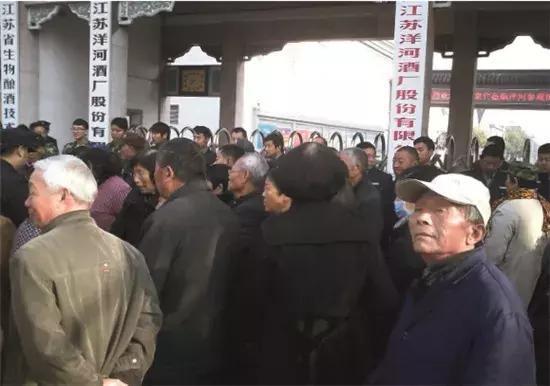 洋河新闻 洋河酒业再现罢工维权!数千人维权背后的贫富悬殊!