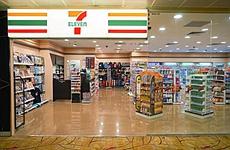 入驻西咸新区 全球最大连锁便利店要来陕西了