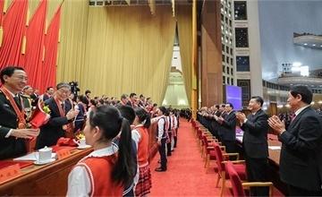 """改革开放40周年大会"""""""