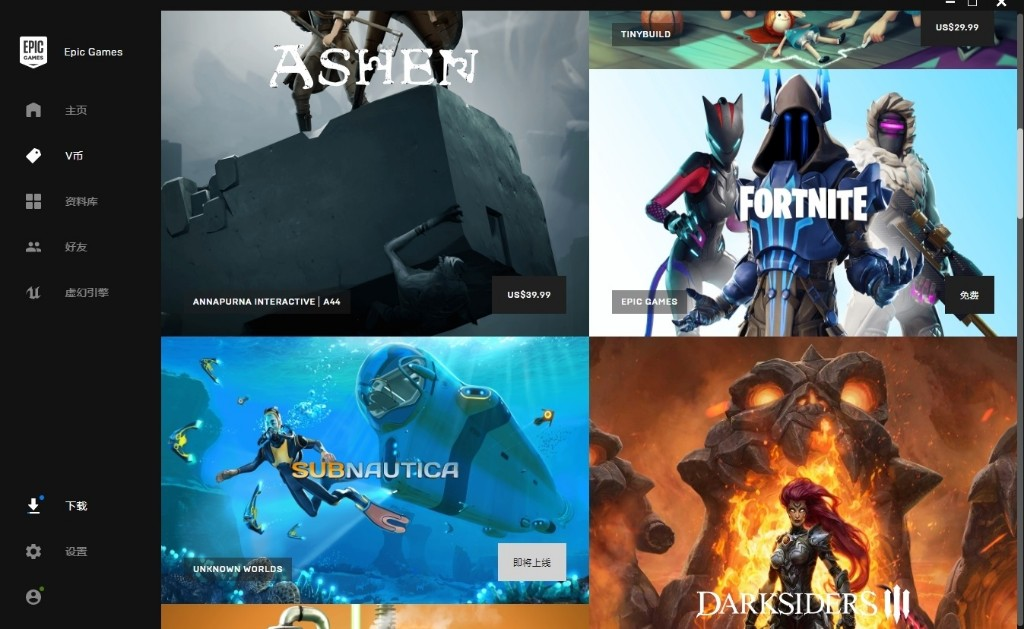 领完免费游戏后 Epic商城玩家重返Steam求救