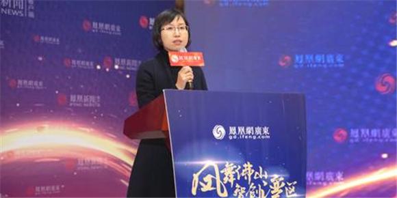 """黃立寶:推動香港與佛山簽定""""香港+佛山""""合作意向書"""