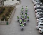 河南警察学院交通管理系主?#25105;?#34892;到商丘交警支队参观指挥中心和铁骑队