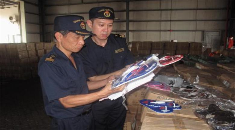 廣東海關一季度查扣侵權貨物逾1300萬件 價值超1200萬