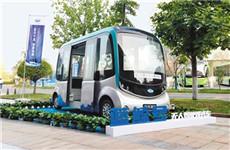 国内首款自主研发L4级无人驾驶观光车亮相西安