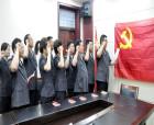 商丘睢陽區法院:重溫入黨誓詞 筑牢銅墻鐵壁