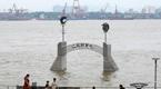 持續降雨 長江南京段水位有所上漲