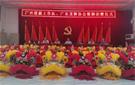 广东:传授技术宣扬文化 南狮援疆将实行常态化
