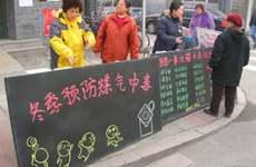省安委办发紧急通知要求做好预防煤气中毒安全工作