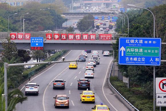 """重庆市民交通出行""""老大难""""问题引起委员提案关注"""