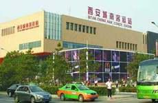 1月20日起西安城南客运站增开至宝鸡新线路