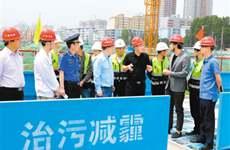 提高污染物排放标准 陕西修订出台四项地方标准