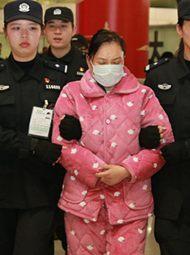 女子非法集资10亿被抓 有23套房