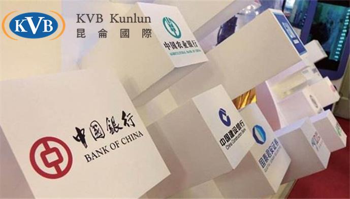 KVB昆仑国际 如何看银行放贷与货币传导