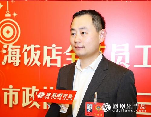 青岛市政协委员路凯林:打造游 戏产业集群 加速青岛游戏电竞产业发展