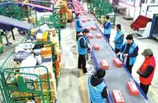"""邮政+拼多多 """"渭南模式""""创造农产品上行新典范"""