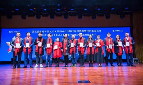 中国科学技术大学国际金融研究院院长助理、研究生院招生办副主任杜进为优秀班干颁奖