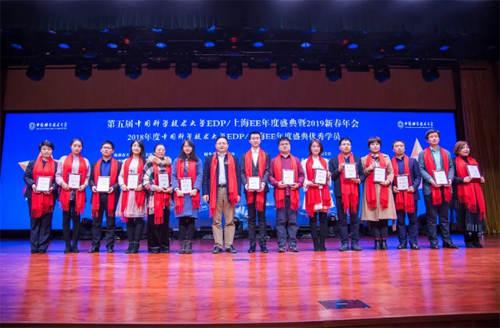 中国科学技术大学管理学院执行院长余玉刚教授为优秀学员颁奖