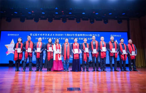 中国科学技术大学管理学院专业学位招生与推广中心主任林峰为优秀班干颁奖