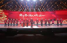 西安年最中国 高新区举办2019年新春联欢会