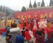 2019年鲁山县春节黄金周完美收官