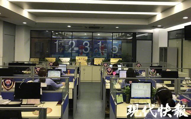 """南京春节消费投诉:吃住是热点 年夜饭外卖也有""""坑"""""""