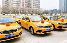 西安营运甲醇出租车2366辆 计划5月底更新10000辆