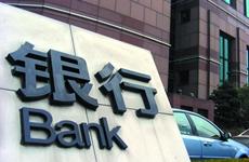 一月陕西省人民币存贷款余额增速创近35个月新高
