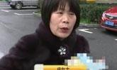 女子去超市结账被多收100块钱,超市:给点小礼物抚慰
