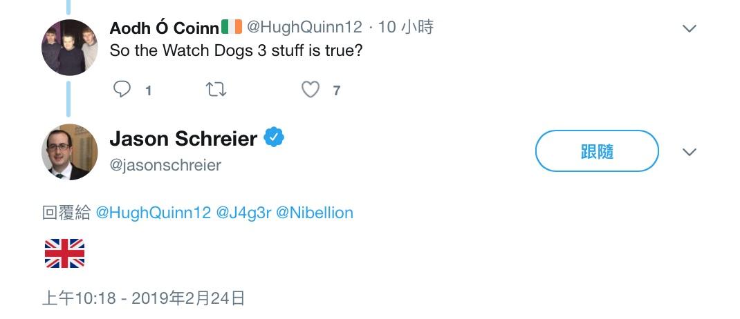 爆料消息:《看门狗3》将推出,可自由选性别
