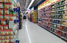 陕西2018年度消费环境指数报告发布 总体稳中向好