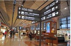 2018年中国20大出境游客源城市 西安上升至第九位