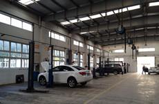 陕西省消协发布报告:汽车维修价格误导问题突出