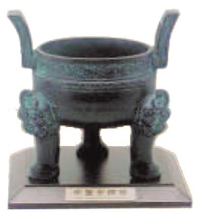 http://www.weixinrensheng.com/lishi/165241.html