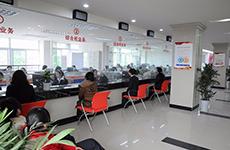 陕西首发绿色企业短期融资券 创三年来AA级企业最低利率