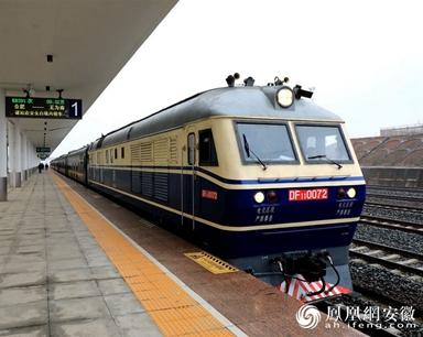 明升m88备用网址庐铜铁路客运列车正式开通