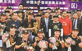 广东女篮球队史上首次问鼎WCBA