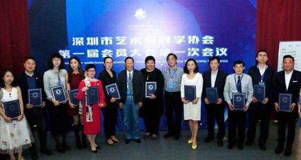 深圳成立艺术与科学协会 带动高校跨学科融合