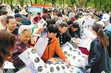 """守护绿水青山保护鸟类资源 西安市第三十八届""""爱鸟周""""启动"""