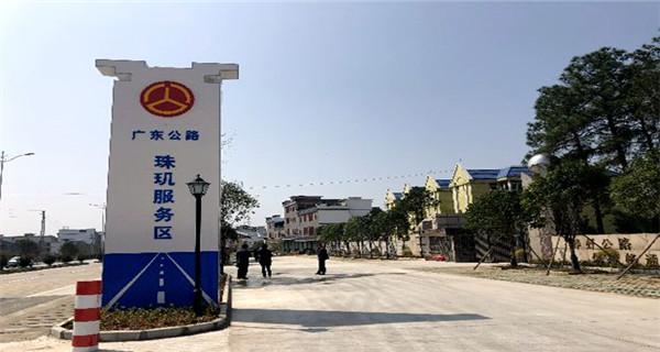 韶关:提升普通国省道服务 仁化县服务区7月投入使用