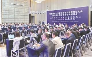 粤港澳院士专家创新创业联盟成立