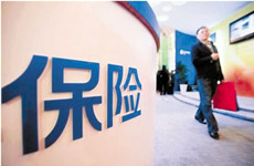 陕西省失业保险金最低标准从1242元提高到1440元