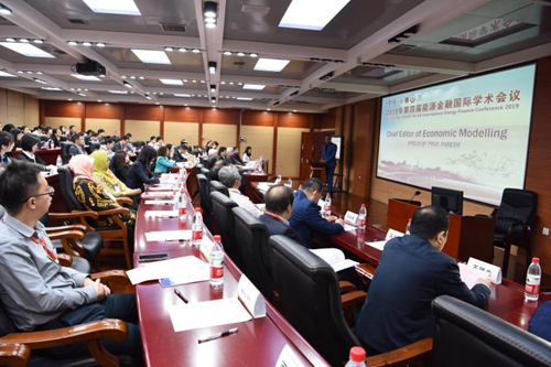 2019经济管理学术会议_2019第二届新经济创投峰会在电子科大召开 -电子科技大学经济与管理...