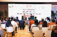 """2019""""秦声动人——陕西话讲陕西故事""""活动启动"""