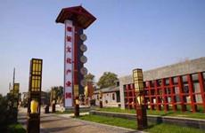 壮丽70年奋斗新时代 耀瓷小镇打造陕西文化新名片