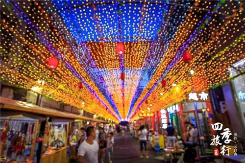 云台山美食节将火爆开启吃饱了在音乐节美食街宜宾市图片