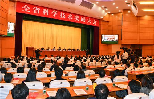 2018年度江苏省科学技术出炉 276个项目获奖