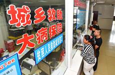 陕西省将开展为期1年医疗行业乱象专项整治行动