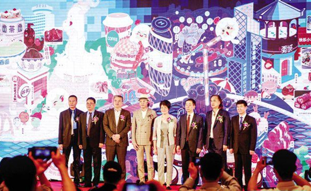 廣州揭曉24個亞洲美食地標 推進文明交流互鑒